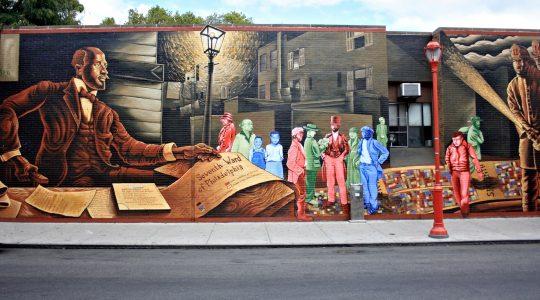 """Chapter """"Street art"""" ."""